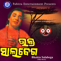 Ahe Nila Saila Sri Bhikari Bal song