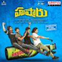 Free Download Varikuppala Yadagiri Pichaak Mp3