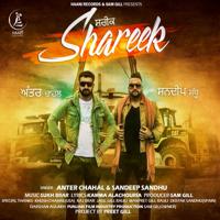 Shareek Anter Chahal & Sandeep Sandhu