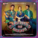 Free Download Dev Negi, Pawni Pandey, Shraddha Pandit & Pravesh Mallick Sweety Tera Drama Mp3
