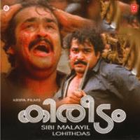 Kanneerppovinte M.G. Sreekumar MP3