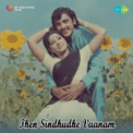 Free Download K. J. Yesudas Unnidam Mayangugiren Mp3