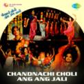 Free Download Usha Mangeshkar & Arun Sarnaik Ek Lajara Na Sajara Mukhda Mp3