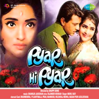 Dekha Hai Teri Aankhon Mein Mohammed Rafi MP3