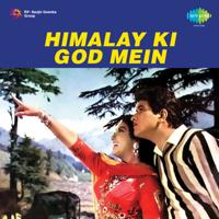 Ek Tu Na Mila Sari Duniya Mili Lata Mangeshkar MP3