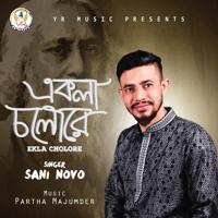 Ekla Cholore Sani Novo