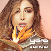Baher Hmoum Yara MP3