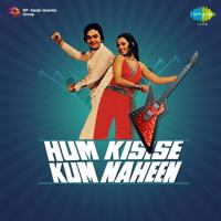 Dil Kya Mehfil Hai, Pt. 1 Kishore Kumar MP3