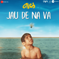 Jau De Na Va (From