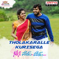 Tholakaralle Kurisega (From
