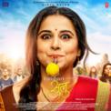 Free Download Guru Randhawa Ban Ja Rani Mp3