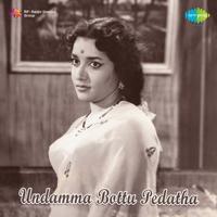 Raavamma Mahalakshmi S. P. Balasubrahmanyam & P. Susheela MP3
