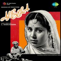 Shola Jo Bhadke C. Ramchandra & Lata Mangeshkar MP3