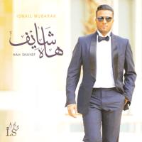 Hah Shayef Ismail Mubarak