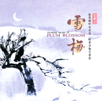 Fairy of Delicacy - the Blossom of Aged Plum Tree Shi Zhi-You, Qian OuYang & Xiu-Lan Yang
