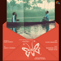 Free Download Rajesh Murugesan Premam (Original Motion Picture Soundtrack) Mp3
