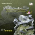 Free Download Delhi V. Krishnamoorthy & C. S. Jayaraman Japatha Japatha - Sindhu Bhairavi - Adi Mp3
