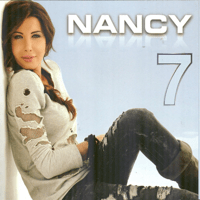 Fi Hagat Nancy Ajram MP3