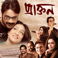Tumi Jake Bhalobaso (Male Version) Anupam Roy