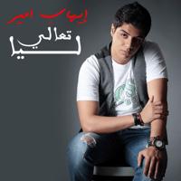 Taali Liya Ihab Amir MP3