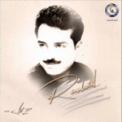 Free Download Rashed Al Majid Habeet Aslem Mp3