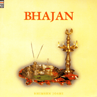Chaturbhuj Jhoolat Shyam Hindore Pandit Bhimsen Joshi
