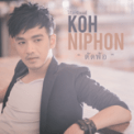 Free Download Koh Niphon ตัดพ้อ Mp3