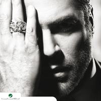 Sar El Haki Wael Kfoury MP3