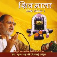 Dwadash Jyotirlinga Pujya Bhaishri Rameshbhai Oza