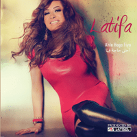 Bel Arabi Latifa song
