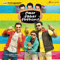 Premamennaal Nadirshah, Prithviraj, Jayasurya, Indrajith & Kalabhavan Shajohn MP3
