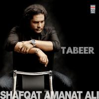 Khairheyan de Naal Shafqat Amanat Ali