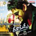 Free Download Shankar Mahadevan Nee Dookudu Mp3