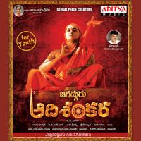 Bhrama Ani Telusu Sri Rama Chandra