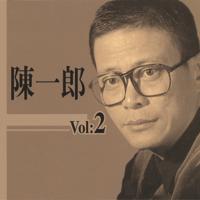 溫泉鄉的吉他 Chen Yi-Lang