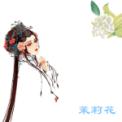 Free Download 华夏乐团 大红枣 (弦乐独奏) Mp3