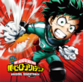 Free Download 林 ゆうき My Hero Academia Mp3