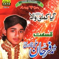 Qismat Farhan Ali Qadri MP3
