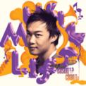 Free Download Eason Chan 歲月如歌 Mp3