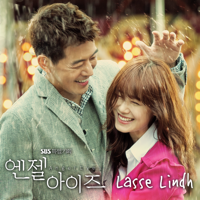 Run To You Lasse Lindh MP3