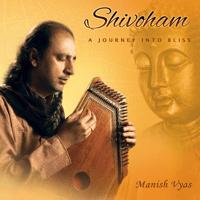 Guru Brahma Manish Vyas