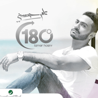 Welcome to the Life (feat. Ekon) Tamer Hosny