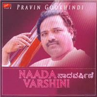 Koogidaru Dhwani Kelade M. Venkatesh Kumar MP3