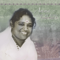Govinda Gopala Amma