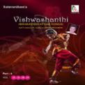 Free Download Guru V. Krishnamoorthy Mela Prapti - Ragamalika - Adi Mp3