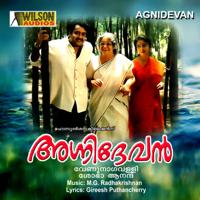 Nilavinte M. G. Sreekumar song