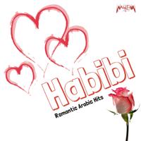 Fe Alby Sortak Wael Jassar & Shaimaa Elshayeb song