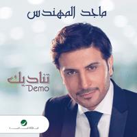 Tenadeek Majed Al Mohandes MP3