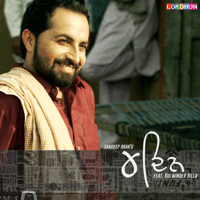 Chaar Din (feat. Kulwinder Billa) Sandeep Brar MP3