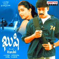 Aaduvari Muralidhar MP3